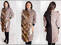 Зимнее пальто кашемировое с натуральным мехом енота