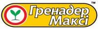 Гербицид Гренадер Макси трибенурон–метил 562,5 г/кг + тифенсульфурон-метил 187,5 г/кг
