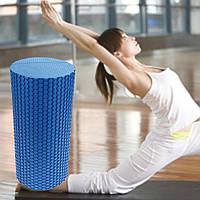 Роллер массажный для йоги, пилатеса, фитнеса (синий)
