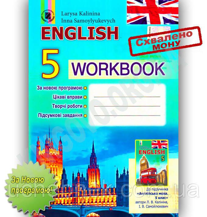 Гдз 7 клас нім мова нова програма