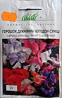 Семена  цветов гороха душистого Купидон смесь 2гр