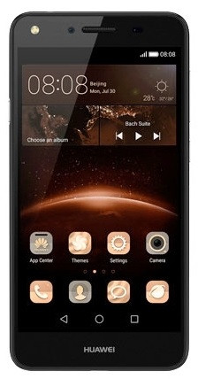 Защитное стекло для Huawei Y3 II / Y5 II / Y3 Y5 Y6 Y7 2017 / Y7