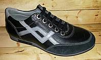 Ортопедические туфли Alberes размеры 31-36