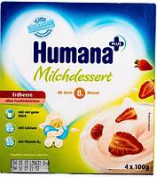Продукт кисломолочный HUMANA с клубникой и натуральными пробиотиками (галактоолигосахаридами) для детей 4 шт.