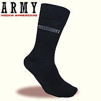 Носки армейские летние (комплект 5 пар)