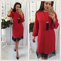 Стильное красное  платье с бахрамой и кожаным кулоном. Арт-9443/68