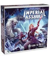 Звёздные войны: Атака Империи: Возвращение на Хот (Star Wars Imperial Assault: Return to Hoth) настольная игра