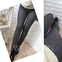 Зимние женсике брюки, фото 1