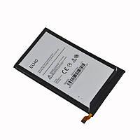 Батарея (акб, аккумулятор) EU40 для Motorola (3500 mah), оригинал