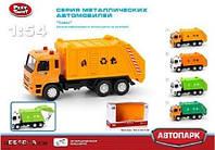 """Металлический камаз из коллекции """"Автопарк"""" Play Smart 6512A/B/C/D"""