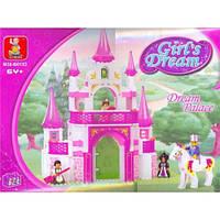 Конструктор для девочек Замок для маленькой принцессы 271 деталь