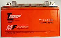 Аккумулятор 12v7a.h. Оранжевый гелевый ТММР