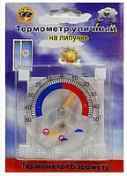 """Термометр + Барометр уличный на липучке """"квадрат"""" HZT /7-1"""
