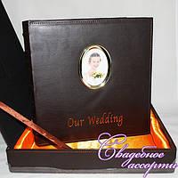 Альбом свадебный с магнитными листами №7