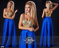 Шикарное  вечернее платье, верх -золотые  пайетки,  низ электрик. Арт-9444/68