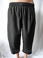 Мужские удлиненные шорты из плащевки.