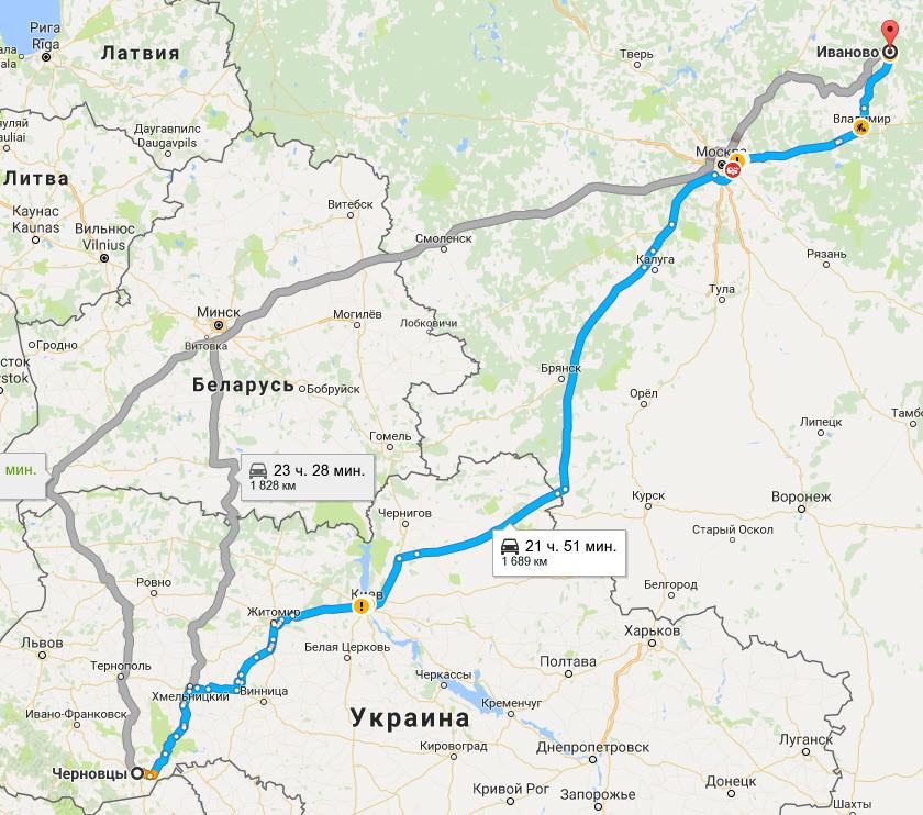 Черновцы → Иваново