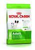 Royal Canin X-Small Adult - корм для собак мелких пород от 10 месяцев до 8 лет 3 кг