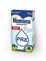 Жидкая детская молочная смесь начальная HUMANA Pre с LCPUFA, пребиотиками галактоолигосахаридами (ГОС), с рожд