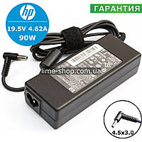 Блок питания для ноутбука HP 19.5V 4.62A 90W 15-d001sr