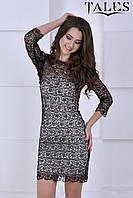 Платье из гипюра Alexa