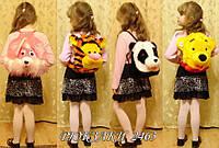 Рюкзак-игрушка