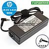 Блок питания Зарядное устройство для ноутбука HP 15-g206ur, 15-g209ur, 15-g213ur, 15-g214ur,