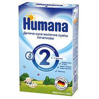 Сухая детская молочная смесь для дальнейшего кормления «HUMANA 2 с пребиотиками галактоолигосахаридами (ГОС)»
