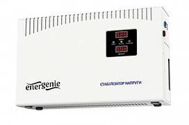 Стабилизатор EnerGenie EG-AVR-DW3000-01 3000VA