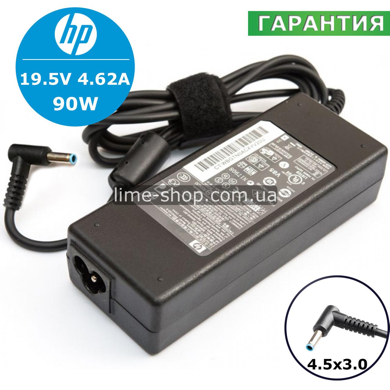 HP Pavilion 10z-f100 Driver
