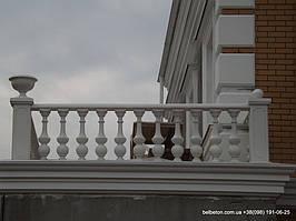 Балясины Одесса   Бетонная балюстрада на Сосновом берегу в Одесской области 7