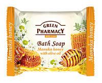 Туалетное мыло Green Pharmacy Манука мед с оливковым маслом - 100 г.