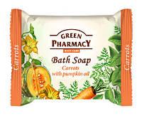 Туалетное мыло Green Pharmacy Морковь с маслом тыквы - 100 г.