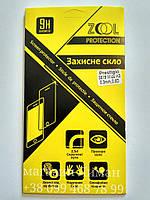Защитное стекло для Prestigio 3519 Weize K3 мобильного телефона, смартфона.