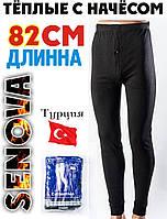 Подростковые штаны-кальсоны подштанники с начёсом Vetta SENOVA Турция  ML    МТ-50