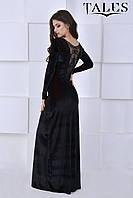 Макси платье из бархата Vlada, фото 1