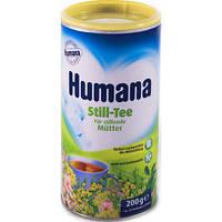 Растворимый чай HUMANA для повышения лактации / Humana Still-Tee 200 гр. для кормящих грудью