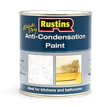 Фарба, що перешкоджає утворенню конденсату Anti-Condensation Paint