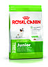 Royal Canin X-Small Junior - корм для щенков мелких пород от 2 до 10 месяцев 1,5 кг
