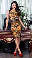 Женское облегающее леопардовое платье