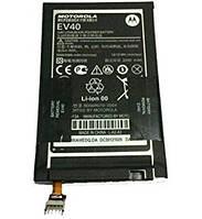 Батарея (акб, аккумулятор) EV40 для Motorola (3200 mah), оригинал