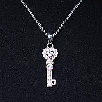 [40х10 мм.] Кулон подвеска на цепочке Ключик, металл Silver со стразами