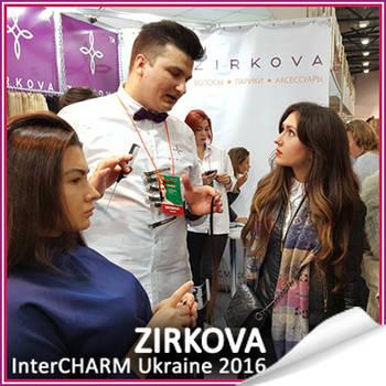 Отчет об участии ZIRKOVA в InterCHARM 2016