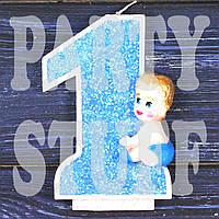 Свеча цифра Первый день рождения мальчика,1