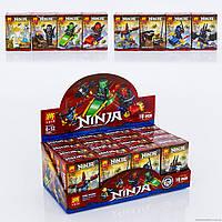 Конструктор LELE Ninja аналог (LEGO NINJAGO)