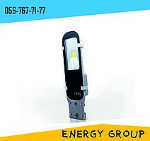 Светильник LED консольный ST-50-03 50Вт 6400К 3500LM