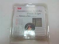 Скотч двусторонний  3M 12 mm х 5m (0,8 mm)