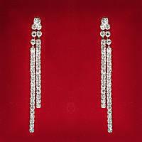 [70 мм] Серьги женские белые стразы светлый металл свадебные вечерние гвоздики (пуссеты) подвески 2 ряда длинн