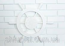 Штурвал белый деревянный на стену