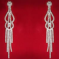 [140 мм] Серьги женские белые стразы светлый металл свадебные вечерние гвоздики (пуссеты) подвески очень длинные белоснежный лебедь